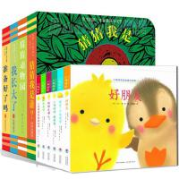 小鸡球球成长绘本系列 猜猜我是谁 10册 触感书 洞洞书0-3岁撕不烂 儿童启蒙婴儿书籍幼儿图书0到3岁宝宝早教书 一