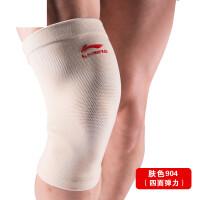护膝运动装备男保暖健身篮球跑步羽毛球骑行护具女户外登山