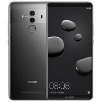 华为 HUAWEI MATE10Pro BLA-AL00(64G)全网通智能4G手机