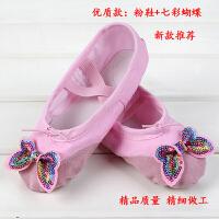 幼儿童舞蹈鞋软底练功鞋女童猫爪鞋跳舞鞋帆布瑜伽鞋芭蕾舞鞋