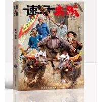速写实战2考题素材2019邓固美术联考基础人物速写照片书单双人组