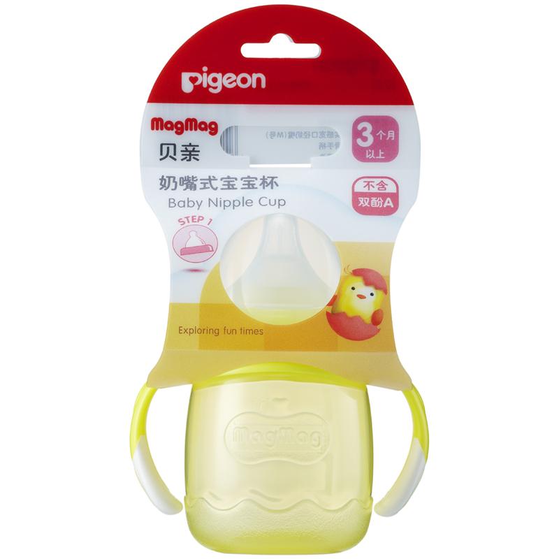 贝亲—magmag奶嘴式宝宝杯(黄色) 全场特惠