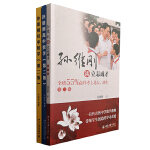 孙维刚数学套装 北京大学出版社