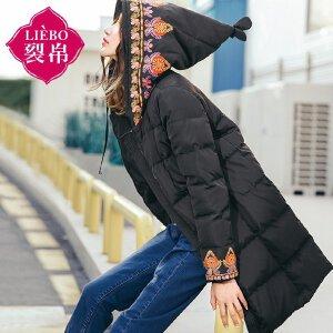 【领券立减120,到手价:300】裂帛女装2018秋装新款连帽刺绣白鸭绒羽绒服女