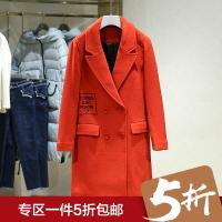 毛呢大衣2017冬装新款 中长款字母刺绣显瘦呢子外套 商场撤柜女装