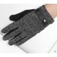 时尚男士加绒加厚手套户外防风骑行开车保暖男触摸屏手套 可礼品卡支付