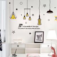 可爱贴纸墙贴少女心房间布置卧室装饰品创意床头墙面墙纸自粘贴画 特大