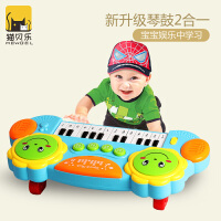 猫贝乐 多功能儿童电子琴 快乐演奏家电子琴 早教益智玩具琴音乐玩具