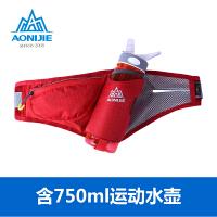 跑步腰包水壶包男运动腰包马拉松女贴身透气旅行骑行腰带潮 红色含水壶