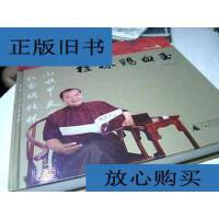 【二手9成新】桂林鸡血玉 /唐正安编著 广西师范大学出版社