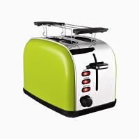 【网易考拉】Kalorik 1045AG 不锈钢烤面包机 苹果绿色 2槽