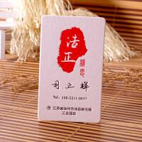 棉纸名片压凹制作商务创意定做个人公司名片印刷