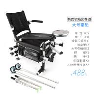 折叠钓鱼椅子便携台钓箱轻便多功能双肩背垂钓渔箱带靠背钓箱