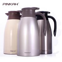 品家家品家用保温壶热水瓶全不锈钢暖瓶暖壶水壶PJ-3107