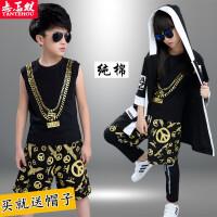 男童嘻哈少儿街舞套装女小学生架子鼓男孩秋季儿童爵士舞演出服装