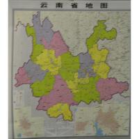 云南省无缝双全挂图(全新升级版) 山东省地图出版社