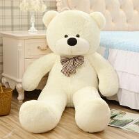 泰迪熊抱抱熊毛绒玩具80cm小号可爱熊公仔抱枕布娃娃女生生日礼品