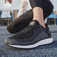 李宁跑步鞋男鞋2018新款减震透气耐磨防滑跑鞋男士低帮运动鞋ARHN195
