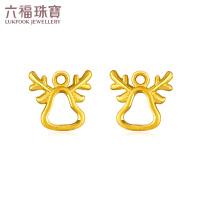 六福珠宝圣诞麋鹿黄金耳坠耳环挂坠不含耳钉 GMGTBA0004