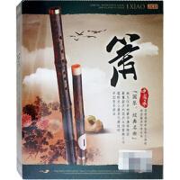 新华书店原装正版 中国民族音乐 知音 中国风 国乐经典名曲 箫2CD