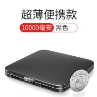 迷你充电宝20000毫安充电宝诺基亚苹果xs max手机快充通用便携大容量无线快充移动电源女冲小巧可 经典黑 金属轻薄