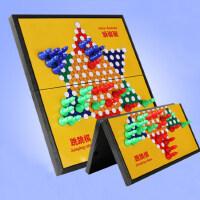 儿童飞行棋磁性折叠棋盘便携带象棋学生入门五子棋初学者围棋玩具