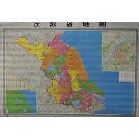 江苏省地图(全新升级版) 山东省地图出版社