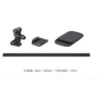 索尼VCT-BPM1运动摄像机HDR-AS100 AZ1 AS30 AS20 AS15背包固定座
