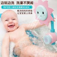 儿童玩水水龙头喷水向日葵花洒女孩宝宝洗澡花洒水上戏水玩具婴