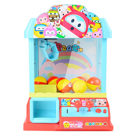 抓娃娃夹公仔机迷你儿童玩具小型家用投币益智扭蛋游戏机