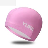 泳帽女士 长发防水PU游泳帽泳镜套装防雾游泳镜 游泳装备 直径25.8cm高度17.5cm