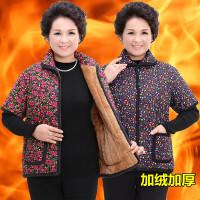 中老年女装冬装厚外套奶奶加绒棉衣短袖老年人妈妈装马甲棉袄