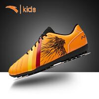 安踏足球鞋正品儿童TF碎钉运动球鞋中小学生草地训练鞋男31842201