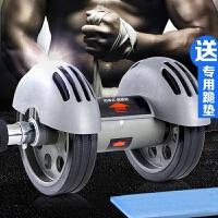 健身器材 回弹健腹轮腹 肌轮收腹滚轮俯卧撑轮 锻炼练腹肌训练轮 铠甲骑士 回弹+送跪垫