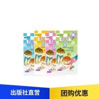 有声读物 汉英词典 双语读物 幼儿启蒙 幼教读物 儿童CD