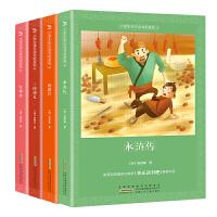 小学生快乐读书吧系列(五年级 4册套装)