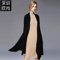 针织衫女女装秋冬中长款毛衣外套纯色外搭披肩外套一件 均码