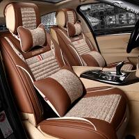 汽车坐垫专用座套四季座垫