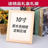 七夕礼物送老婆生日礼物女生浪漫实用特别个性DIY定制小清新创意新奇
