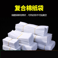 装茶叶袋子红茶岩茶小包装袋内袋小泡袋白棉纸袋茶叶包装袋定做 1号10.5X5+2CM棉纸袋 50个/捆