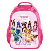 精灵梦叶罗丽书包儿童双肩包幼儿园背包小学生1-4年级2-12岁女孩TI定制