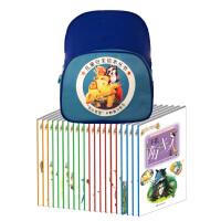 儿童安全绘本丛书(套装共20册)随书附赠儿童双肩书包