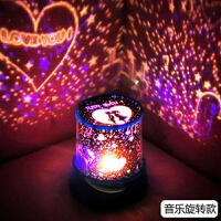 DIY创意旋转星空投影灯儿童女生日礼物浪漫情侣礼物海洋星星夜灯