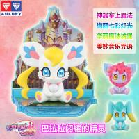 飞越彩灵堡人偶闪耀精灵彩俐摩摩爆米巴拉拉小魔仙玩具套装
