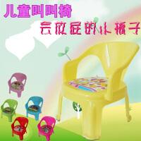 儿童叫叫椅 宝宝发声小椅子 小孩子坐凳座椅 幼儿园小凳子靠背椅