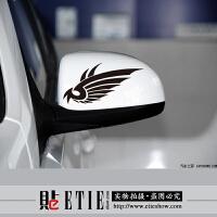 反光车标两侧贴纸划痕装饰防晒防水汽车翅膀后视镜车贴定制