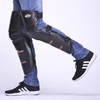 电动车护膝摩托车长护腿冬季加厚保暖防寒护脚男女骑车防风防水护具