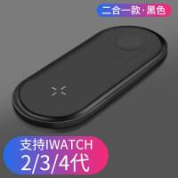 适用苹果手表充电器iwatch无线apple watch4/3/2/1 代iphone手机 座xxs