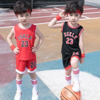 【5万+妈妈的选择】中大小童儿童篮球服幼儿园两件套男女孩六一表演服夏宝宝运动套