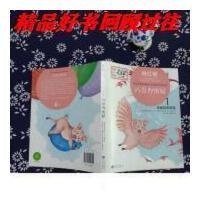 【二手旧书9成新】杨红樱中英双语国际馆・亲爱的笨笨猪1:巧克力饼屋